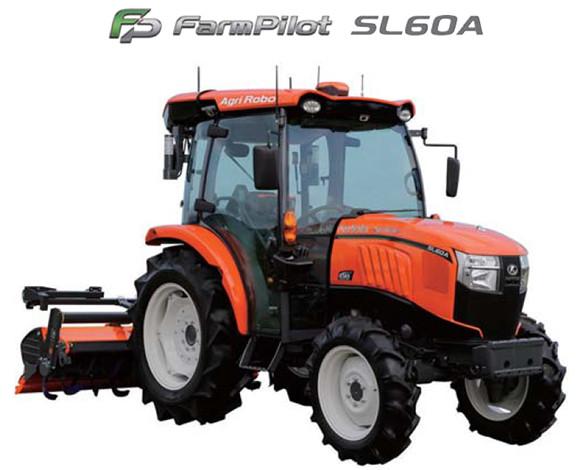 自動運転農機「アグリロボトラクタ」