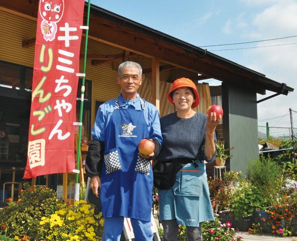 夢はカフェレストランを開くこと!美味しい完熟りんごが大人気の「キミちゃんりんご園」