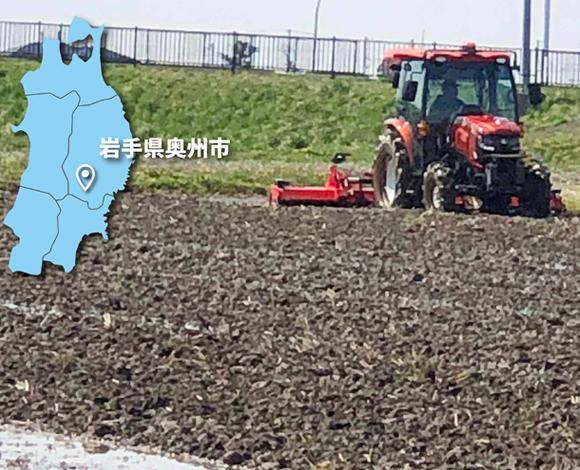 「農家の皆さんのために、良い種子をつくりたい!」 その想いにGSトラクタが応える
