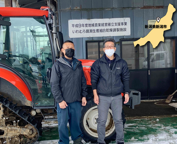 農業の働き方が、意識が変わる。 勢いのある若手農家の挑戦を後押しする、GSトラクタ『Slugger GS』