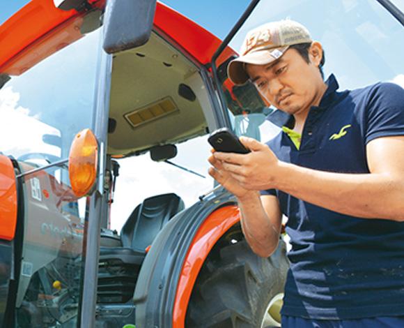 クボタが開発した最新営農ツール「KSAS」その魅力をトップユーザーに問う