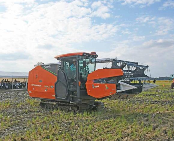 【クボタ ソリューションレポート No.25】平成30年度全国農業システム化研究会 スマート農業全国フォーラム開催