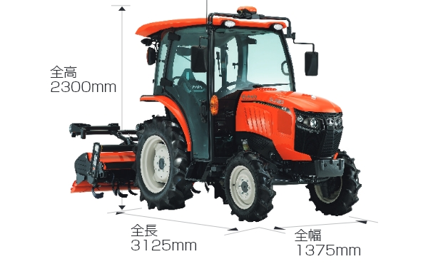 https://agriculture.kubota.co.jp/product/tractor/slugger280-350/images/lineup/SL280CQGS.jpg